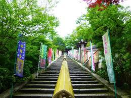 miyajima stairway